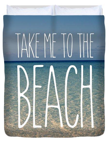 Blue Sky Golden Beach Sand Calm Ocean Waters Duvet Cover