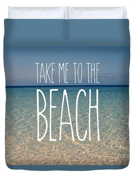 Blue Sky Golden Beach Sand Calm Ocean Waters Duvet Cover