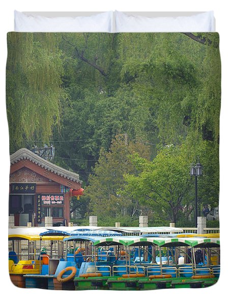 Boats In A Park, Beijing Duvet Cover by John Shaw