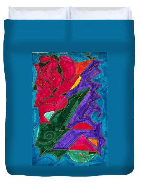 Duvet Cover featuring the mixed media Body Zero # 5 by Clarity Artists