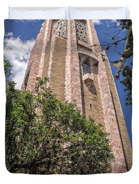 Bok Tower Lake Wales Florida Duvet Cover