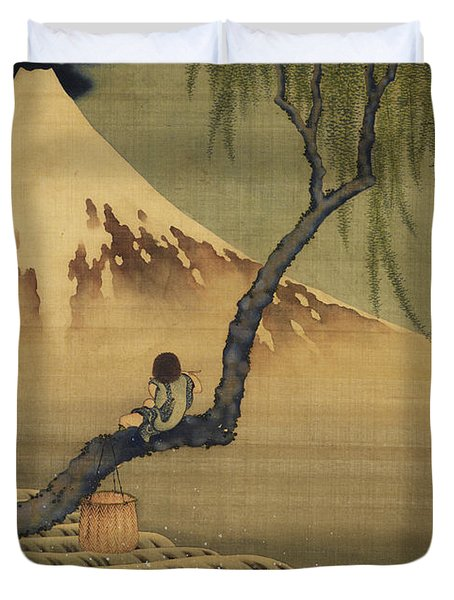 Boy Viewing Mount Fuji Duvet Cover