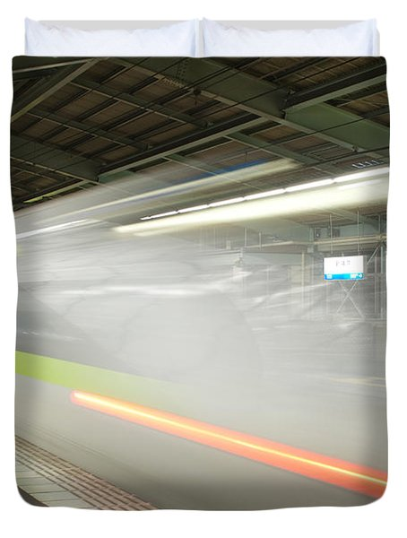 Bullet Train Duvet Cover