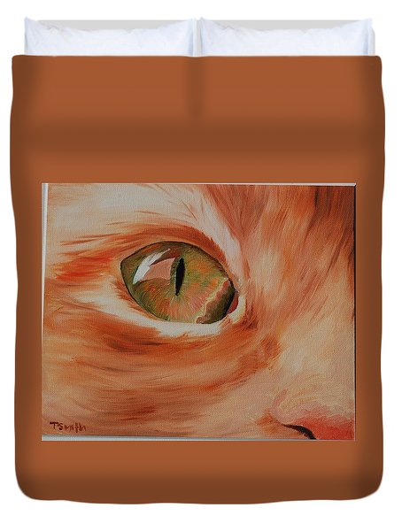 Cat's Eye Duvet Cover