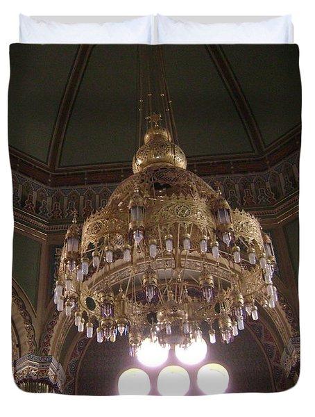 Chandelier Of Sofia Synagogue Duvet Cover