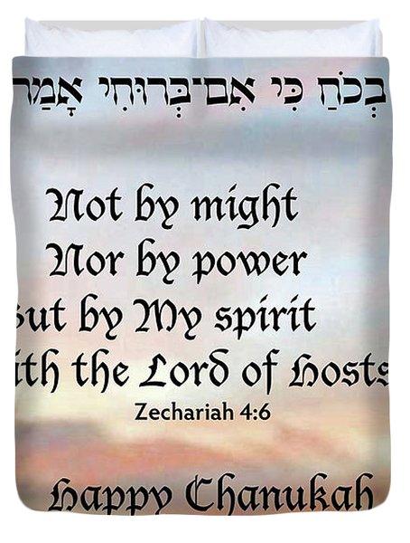 Chanukah Zech 4-6 Duvet Cover