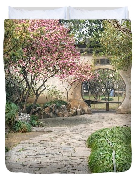 China Courtyard Duvet Cover