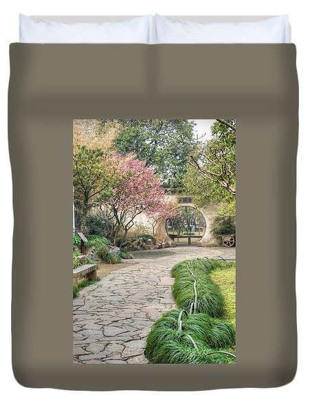 China Courtyard Duvet Cover
