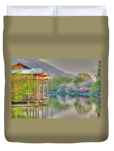 China Lake House Duvet Cover