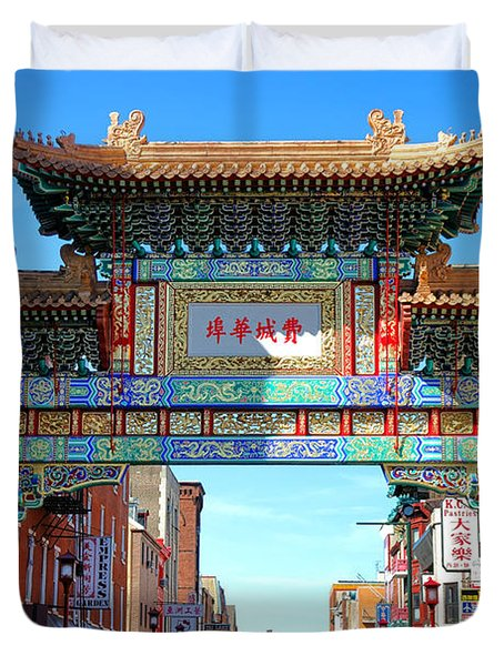 Chinatown Friendship Gate Duvet Cover