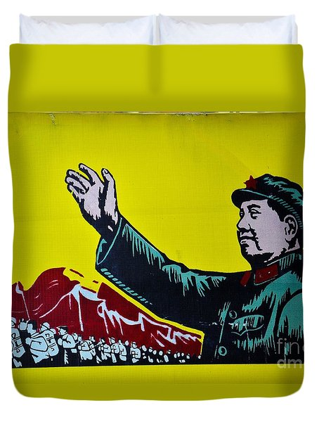 Chinese Communist Propaganda Poster Art With Mao Zedong Shanghai China Duvet Cover