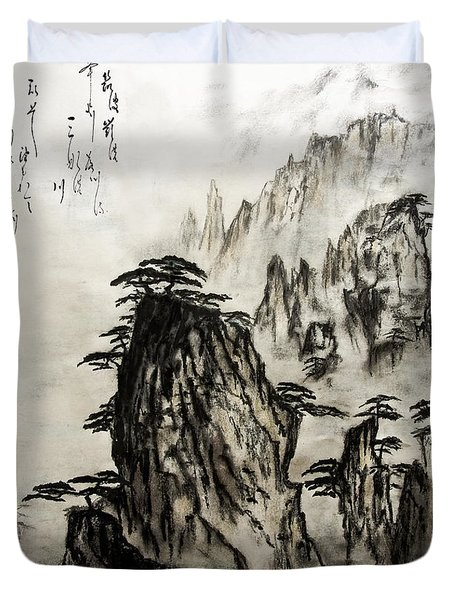 Duvet Cover featuring the painting Chinese Mountains With Poem In Ink Brush Calligraphy Of Love Poem by Peter v Quenter