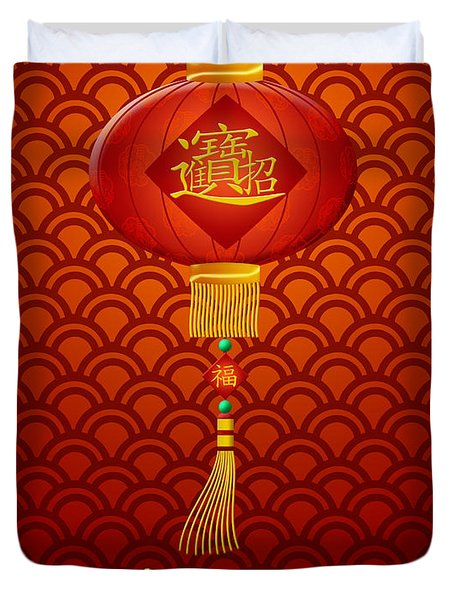 Chinese New Year Snake Lantern On Scales Pattern Background Duvet Cover by JPLDesigns