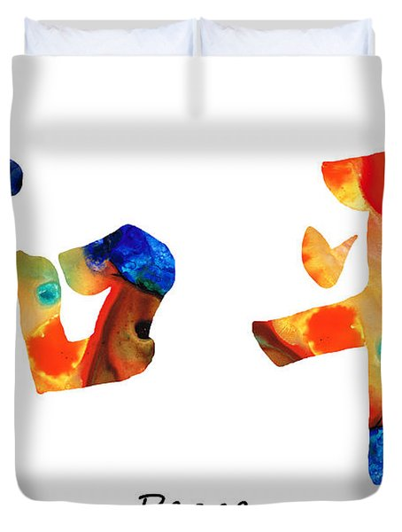 Chinese Symbol - Peace Sign 1 Duvet Cover by Sharon Cummings