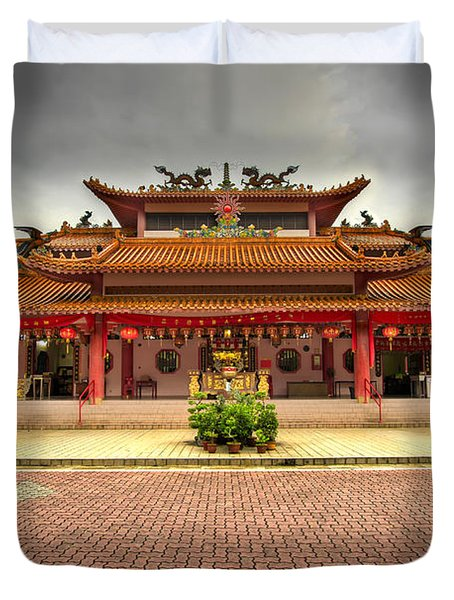 Chinese Temple Paved Square Duvet Cover by David Gn