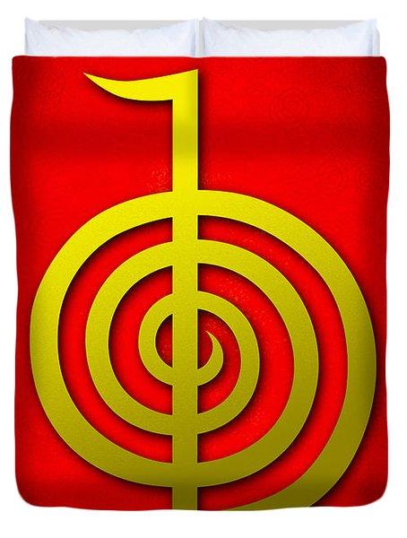 Cho Ku Rei - Traditional Reiki Usui Symbol Duvet Cover by Cristina-Velina Ion