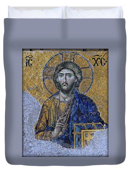 Christ Pantocrator -- Hagia Sophia Duvet Cover