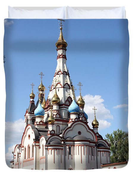 Church Duvet Cover