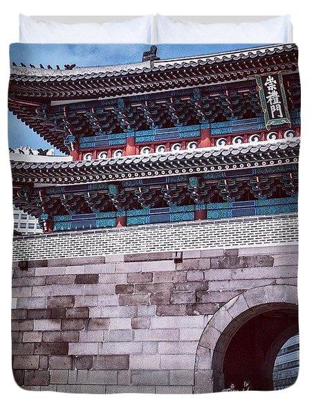 City Gate, Seoul, South Korea. This Duvet Cover