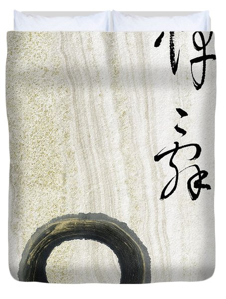 Duvet Cover featuring the mixed media Condolences Tooji With Enso Zencircle by Peter v Quenter