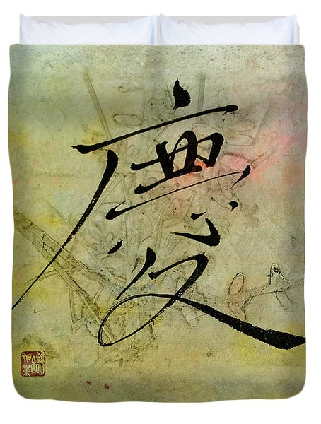 Duvet Cover featuring the mixed media Congratulations - Oriental Brush Calligraphy by Peter v Quenter