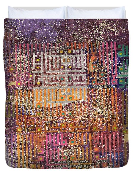 Cosmic Revelations, 1999 Acrylic And Gold & Silver Leaf On Board Duvet Cover