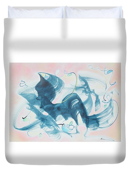 Curiosity Finds The Cat Duvet Cover by Asha Carolyn Young