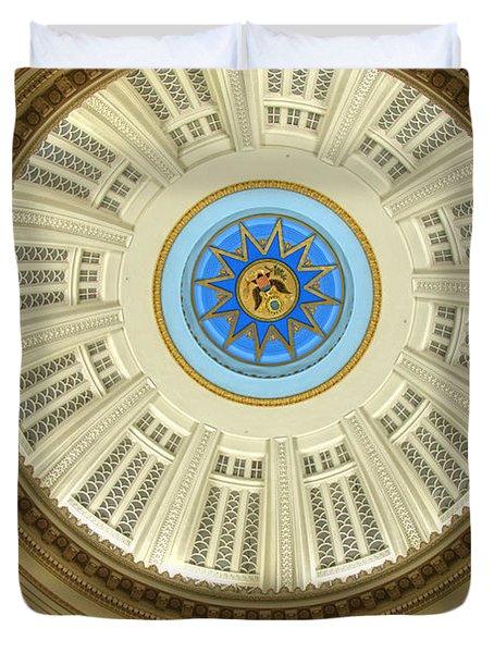 Custom House Dome Duvet Cover by Joann Vitali