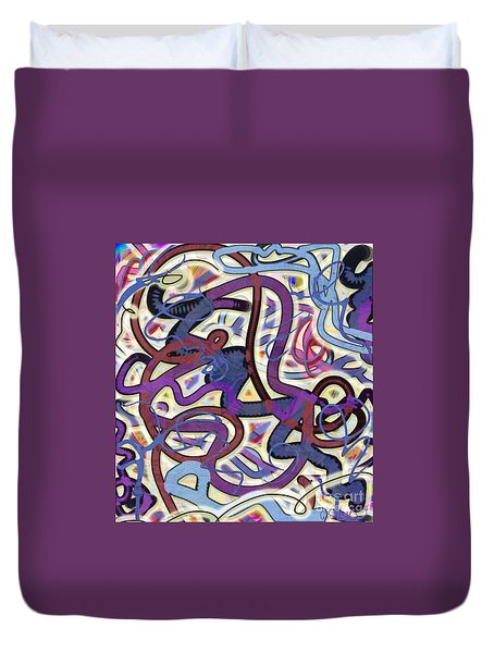 Dancing P Duvet Cover