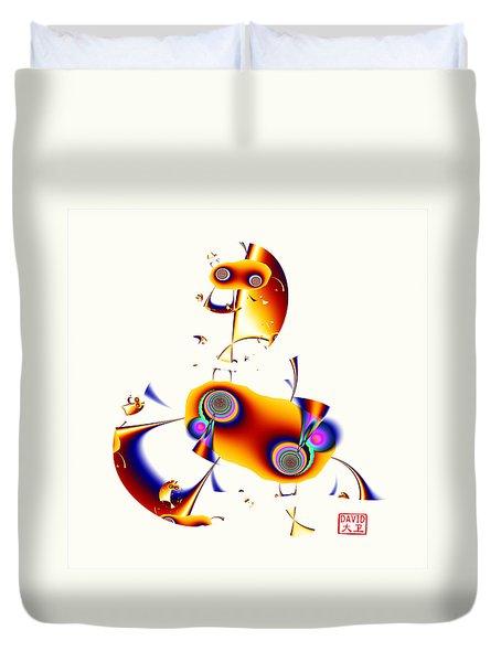 Digital Picasso - Hobby Horse Duvet Cover