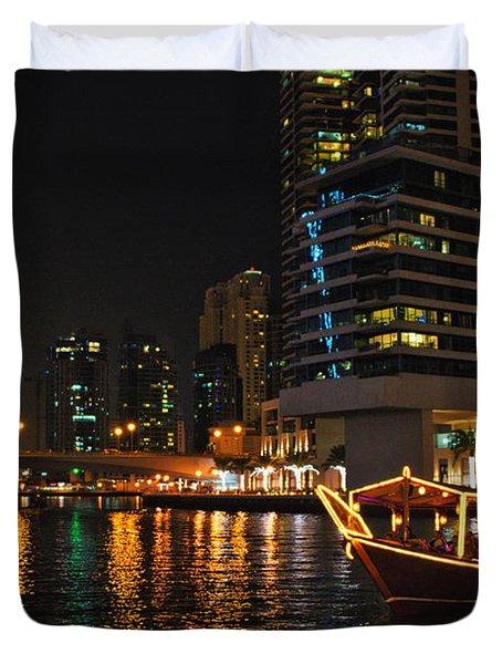 Dinner Cruise Dubai Duvet Cover