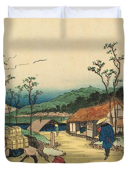 Distant View Of Mount Asama From Urawa Station Duvet Cover