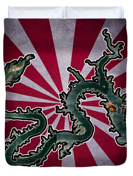 Dragon Of The Colorado Duvet Cover