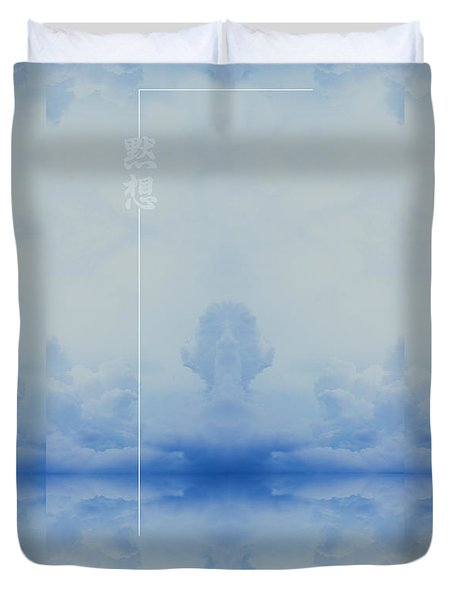 Duvet Cover featuring the digital art Duvet Clouds Meditation by Robert Kernodle