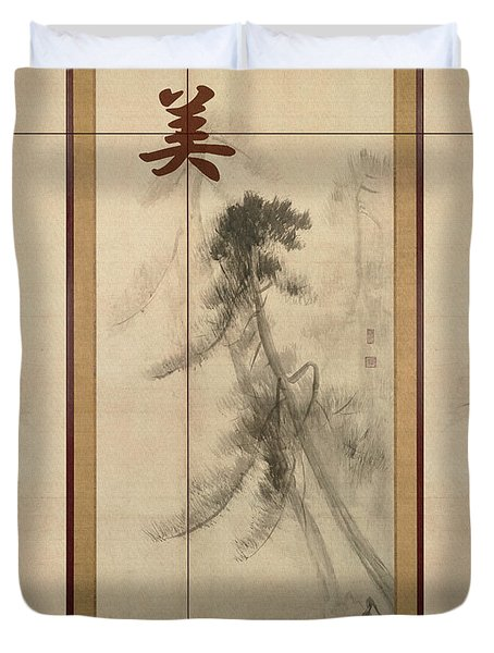 Duvet Cover featuring the photograph Duvet Tohaku Right by Robert Kernodle