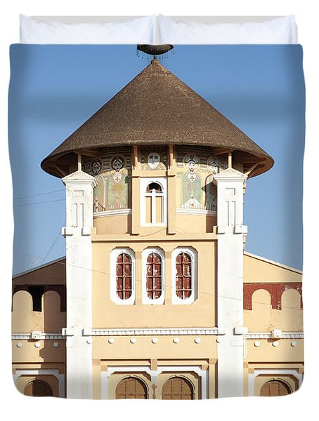 enda Mariam cathedral in asmara eritrea Duvet Cover