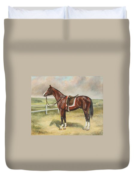English Stallion Dark Bay Duvet Cover
