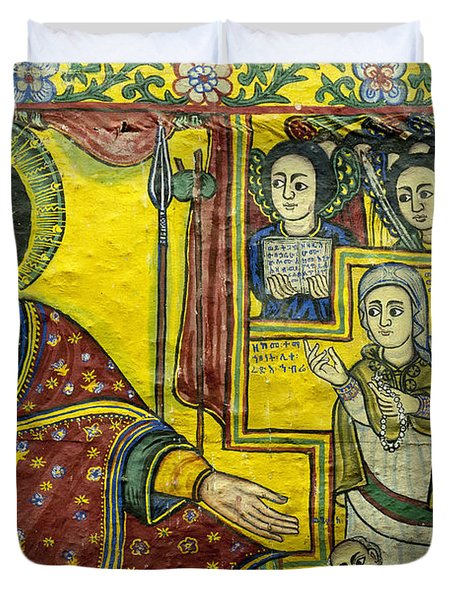 Ethiopian Church Paintings Duvet Cover