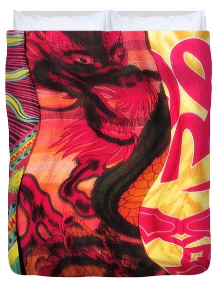 Fabric Collision Duvet Cover