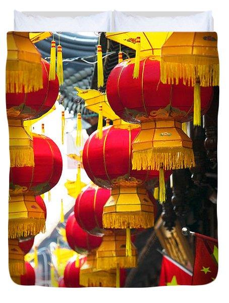 Festive Lanterns At Bazaar, Yu Yuan Duvet Cover