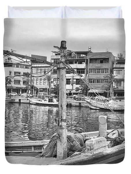 Fishing Boat B W Duvet Cover