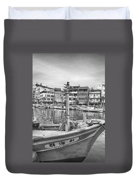 Fishing Boat B W Duvet Cover