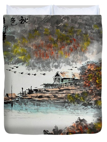 Fishing Village In Autumn Duvet Cover by Yufeng Wang