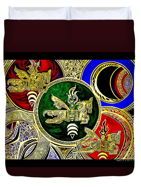 Galactic Windhorses Duvet Cover by Susanne Still