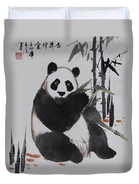 Giant Panda Duvet Cover by Yufeng Wang