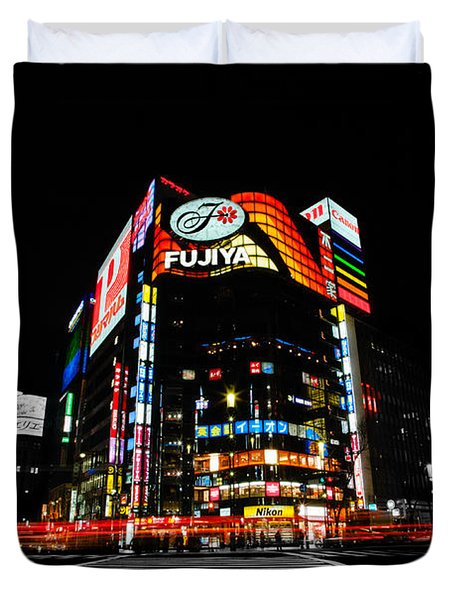 Ginza At Night Duvet Cover