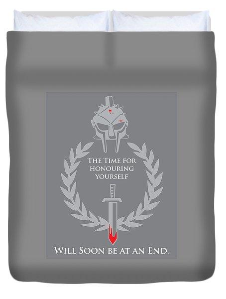 Gladiator Duvet Cover