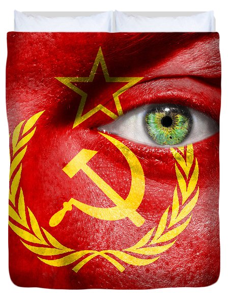 Go Ussr Duvet Cover by Semmick Photo