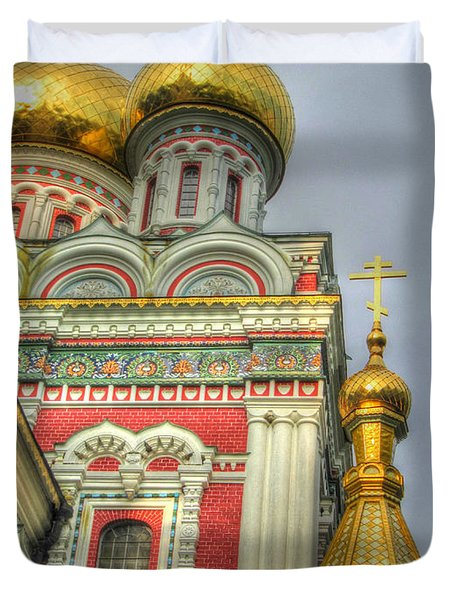 Golden Domes Of Russian Church Duvet Cover by Eti Reid