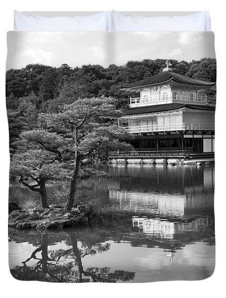 Golden Pagoda In Kyoto Japan Duvet Cover by David Smith